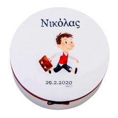 Κουτί ΜΙκρός Νικόλας